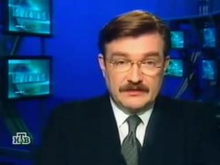 staroetv.su / Итоги (НТВ, 01.04.2001) Начало программы