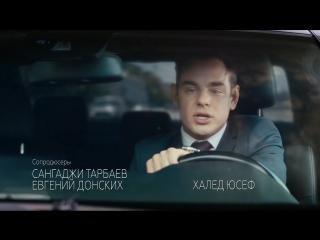Как я стал русским Сезон 1 Серия 2 - комедийный сериал 2015 HD (online-video-cutter.com)