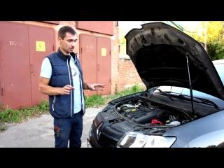 YULSUN # Обзор Renault SANDERO 16V 1.6 Честный тест драйв