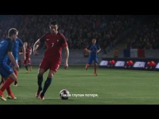 Nike Football - The Switch _ Лучшая реклама найк