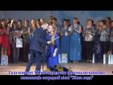 Гала-концерт XX міжнародного фестивалю-конкурсу Жива вода