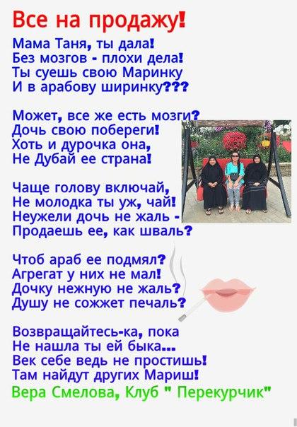 https://pp.vk.me/c633529/v633529375/24323/aT6cz_KJ8q4.jpg