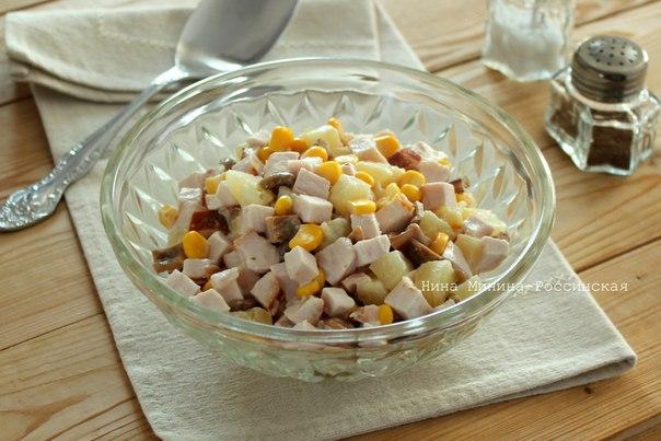 Салат с копчёной курицей в домашних условиях рецепт