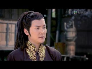 Лань Лин Ван / Lan Ling Wang - 2 серия (озвучка)
