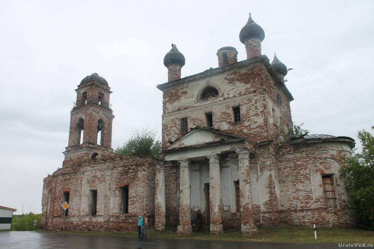 Церковь в Галкинском