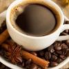 Бразильский кофе традиционный, гурмэ и высший кл