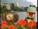 Drutten och Gena i Videograttis 1987 08 23
