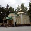 Никольский храм г. Балашиха