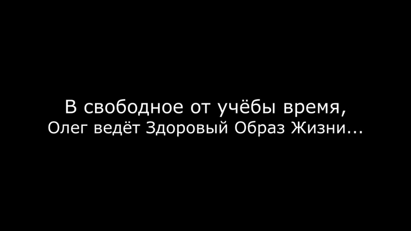 Новости украины на тсн сегодня смотреть в онлайн