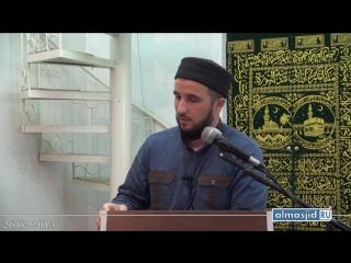 Окраска и бритье волос в Исламе - Салман-Хаджи