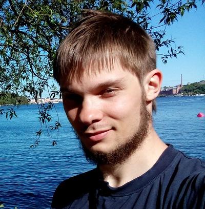 Серёжа Власьев