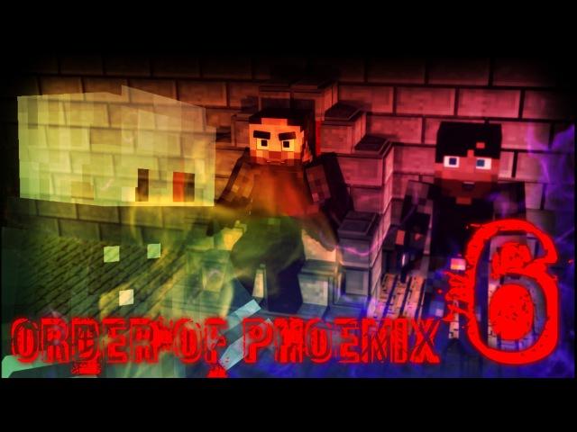 Minecraft сериал:''Орден Феникса''1-сезон 6-серия
