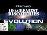 Discovery 100 величайших открытий Происхождение жизни и её эволюция / 1 серия