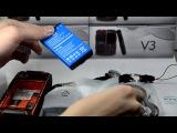 Захисний телефон VKworld Stone IP67 захист від води та пилу, 2 SIM, екран 2.4-дюйма, 5200 маг