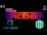 Team Liquid vs OG #1 | EPICENTER Day 5 (14.05.2016) Dota 2