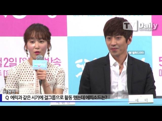 [tvdaily] '또 오해영' ★에릭★ 시청률 잘 안 나오면 '불새'같은 유행어 만들지46