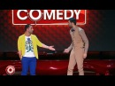Comedy Club Демис Карибидис YouTube GOLDBLOGSTAR
