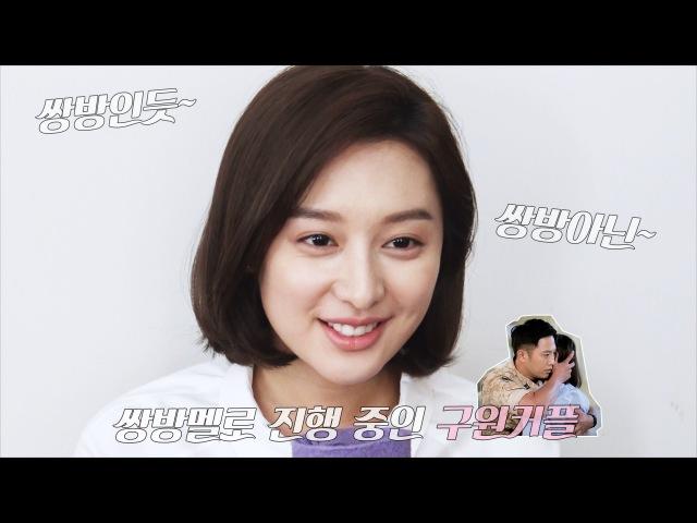 [더스타큐피드] '태양의후예' 김지원 '구원커플' 같은 사랑을 꿈꾸고 있50