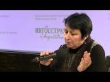 Лекция Иштар Гёзайдын и Айше Чавдар в Музее «Гараж». Религия в Турции