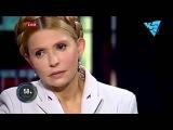 Украинский депутат в прямом эфире - ОПУСТИЛ НА ВСЮ СТРАНУ Тимошенко и поддержал ...