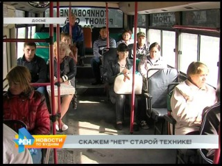 Запретить выпускать на линию старые автобусы предлагают в Иркутской области