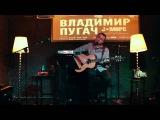 Владимир Пугач (JМОРС) - Гренландия  Bazilik Live