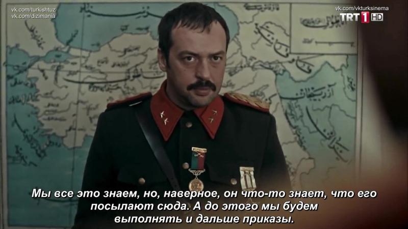 2 сцена с Оканом (рус.суб.) Seddülbahir 32 Saat 1.Bölüm