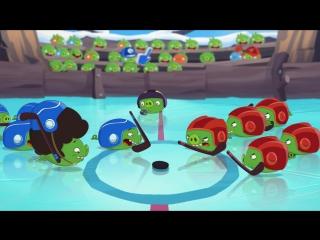 ЗЛЫЕ ПТИЧКИ - Angry Birds мультфильм - 2 сезон - 18 (Все серии в альбоме группы)