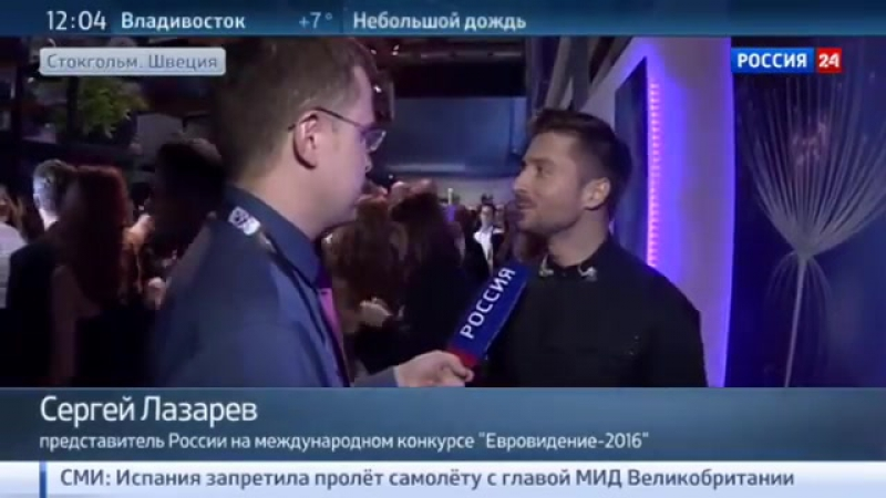 Зрители отдали Лазареву первое место, а политиканы спустили на третье