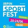 Irpin Sport Fest від творців Sport Week