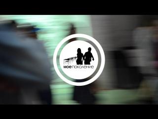 Видео отчет о Выпускном МП