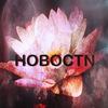 HOBOCTN