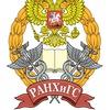 Тульский филиал РАНХиГС при Президенте РФ