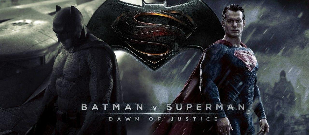 Бэтмен, Супермен и Чудо-Женщина!