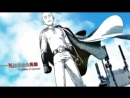 TOP【MAD·AMV】◘ One Punch Man - The hero of interest mmv