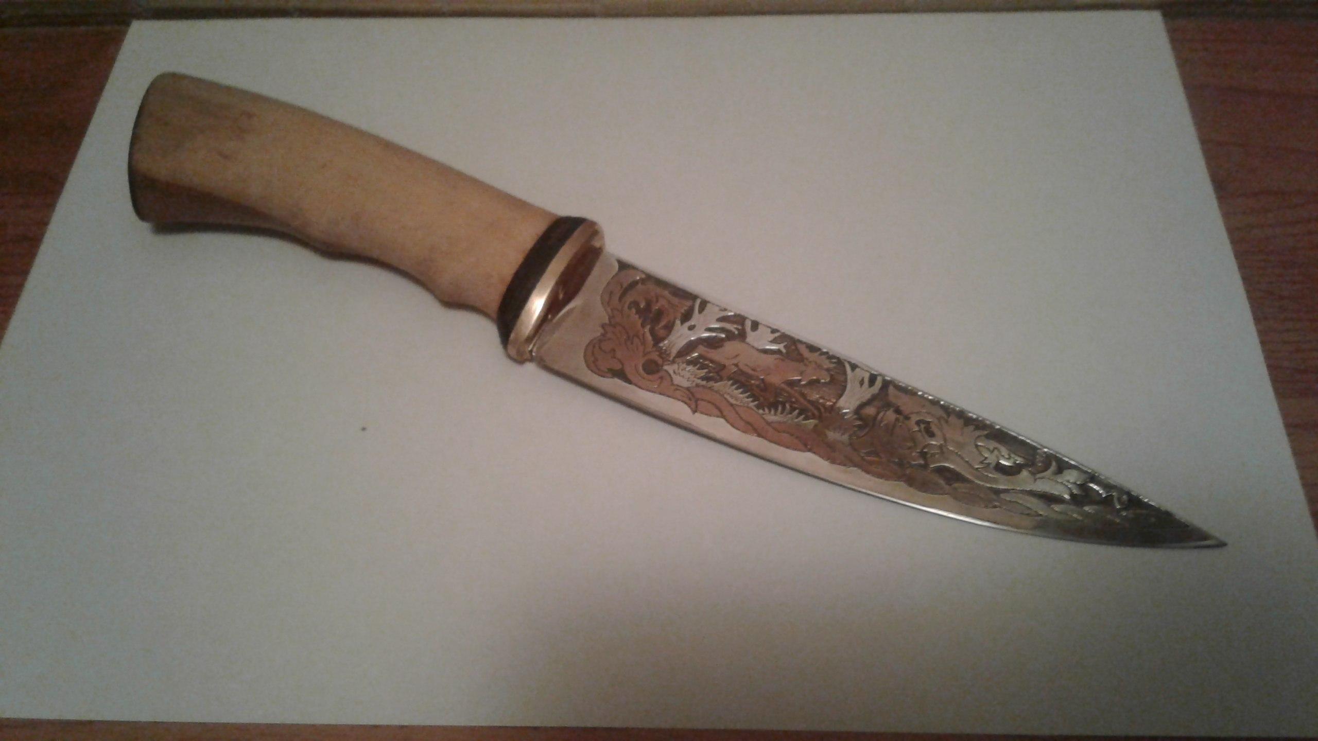 Подарок - нож штучной работы