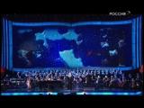Дмитрий Хворостовский - песня Игоря Крутого