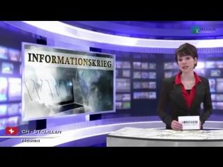 Микрочип каждому европейцу (как СМИ