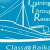 Class.Baikal Байкальский плавучий университет