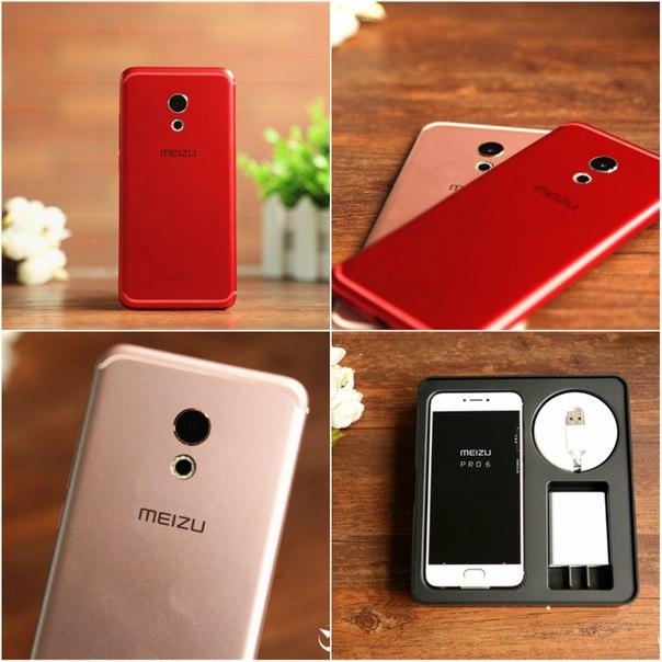 Смартфоны Meizu в Москве  цены на коммуникаторы  купить