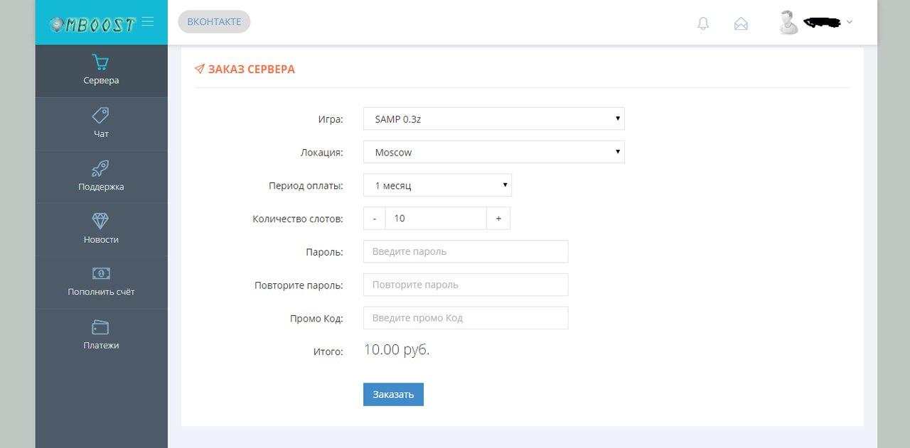 реселлер по регистрации доменов