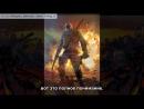 G.I. Joe: Бросок кобры 2 - Постановка задания