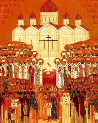 Новомученики и исповедники Российские.