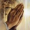 Молитва за начальства и власти России