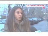 2yxa_ru_Diana_Melison_i_Alena_SHishkova_na_telekanale_YU__-yE9OdRKBe4