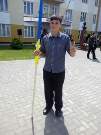 Илья Малышок