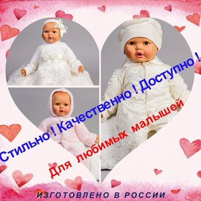 Мила Некрасова