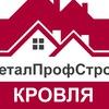 Кровля Фасады Ограждения Ликино-Дулево
