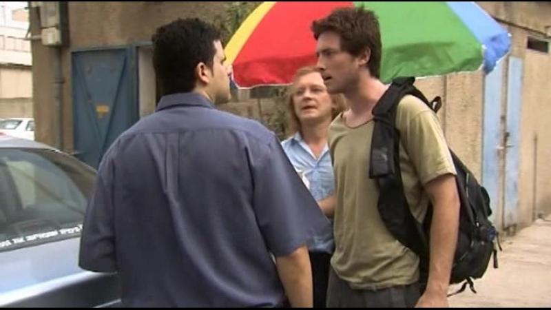 Сериал на иврите Дотянуться рукой (2006) מרחק נגיעה Серия 5