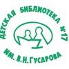 Library Semeinaya